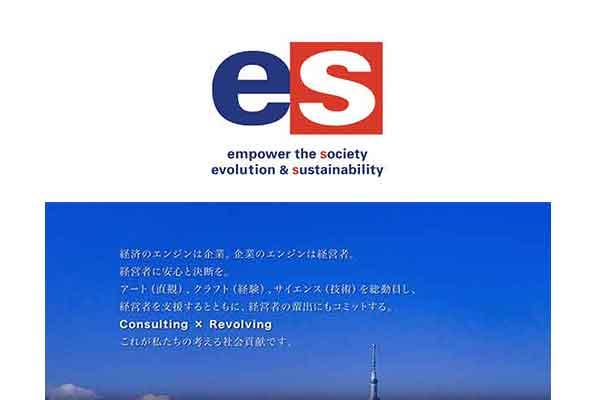 mannaka事例_エスネットワークさま