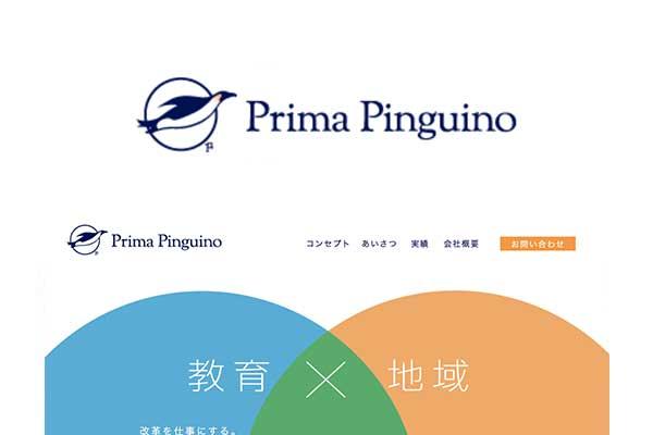 株式会社Prima Pinguino 画面