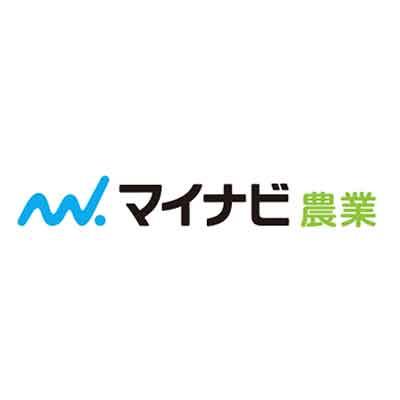 株式会社マイナビさま(マイナビ農業)