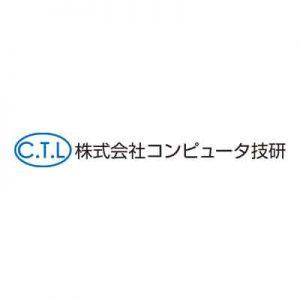コンピュータ技研