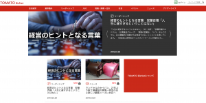 トマト銀行 メディアサイトイメージ