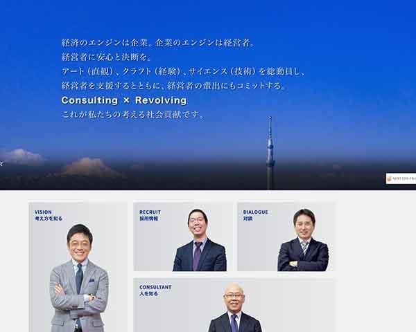 株式会社エスネットワークスさま