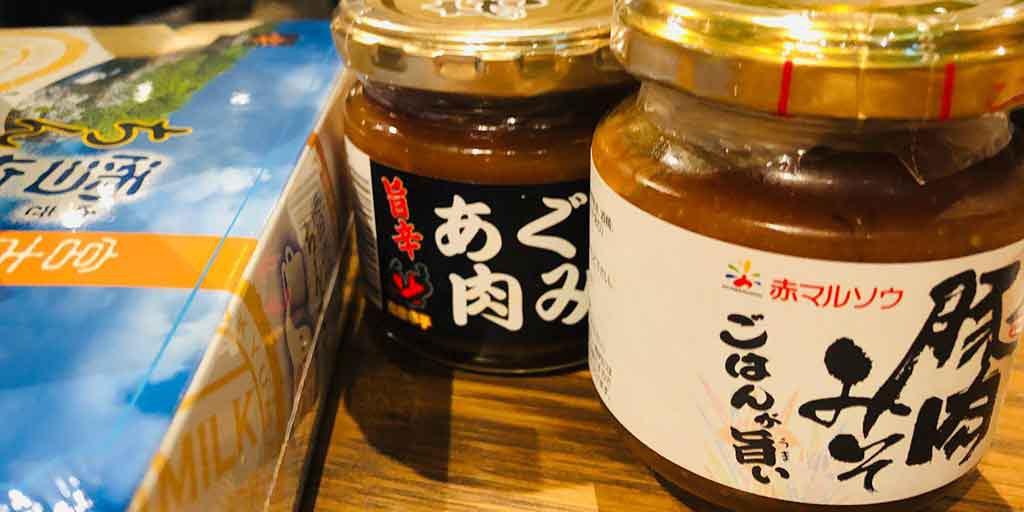 mannaka お土産