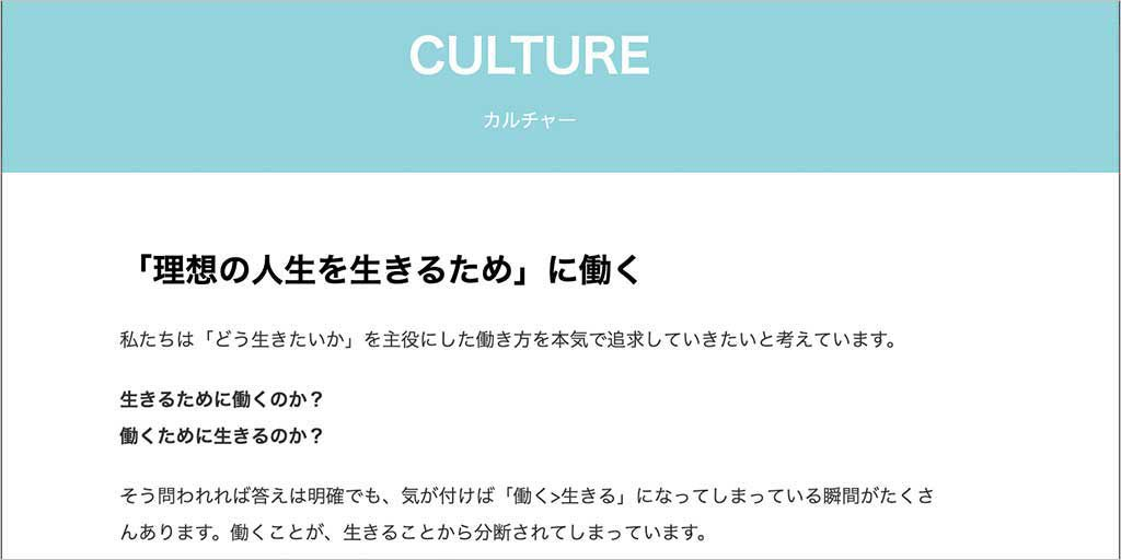 mannaka CULTURE スクリーンショット