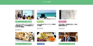 mannaka TOPICページのTOP画面
