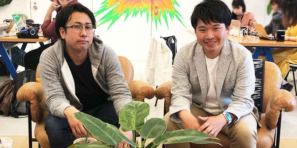 mannaka代表の柴田と西村氏