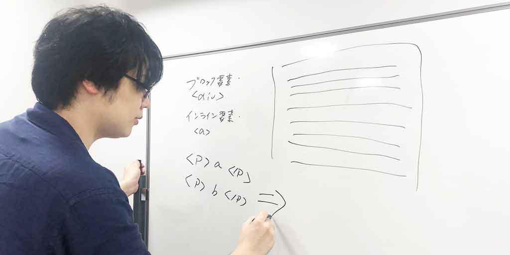 SEOの仕組みを学ぼう。mannaka CTO戸部さんのタメになるお話。