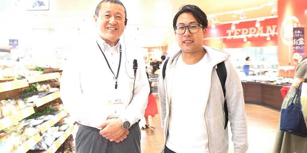 ヤオコー小田原店の店長、赤司さんと柴田