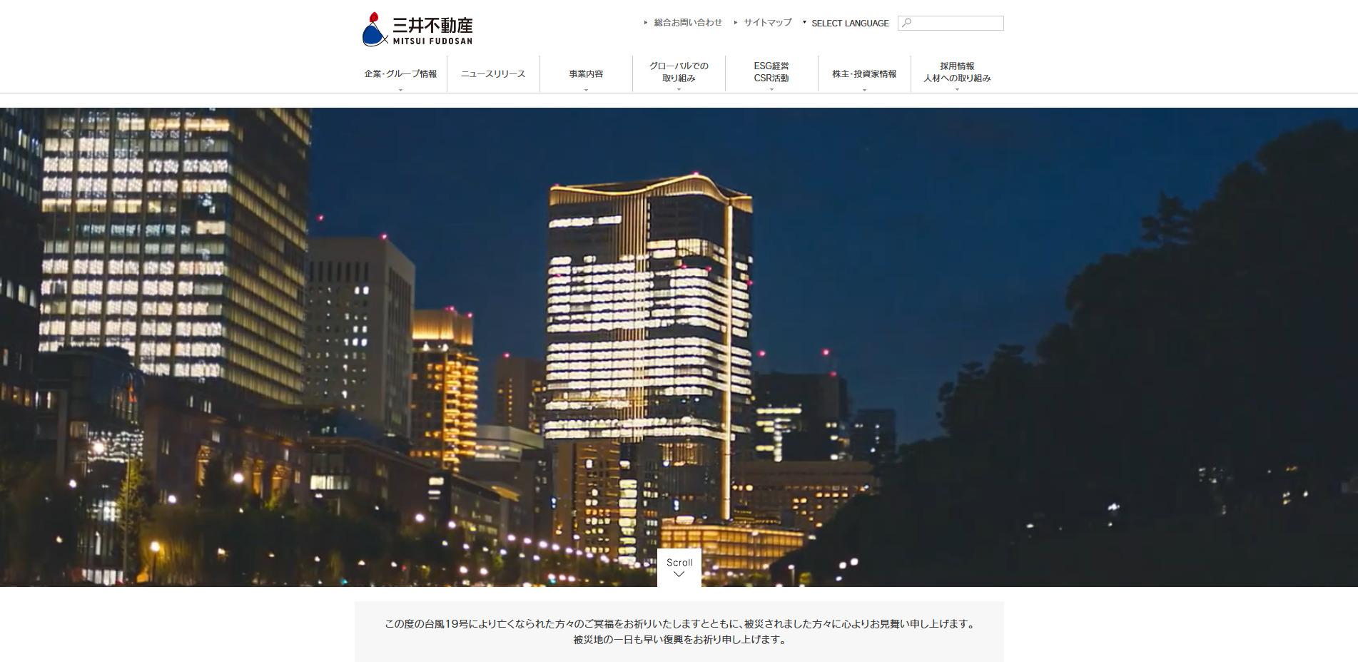 三井不動産株式会社さま